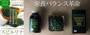 Công dụng của Tảo Spirulina